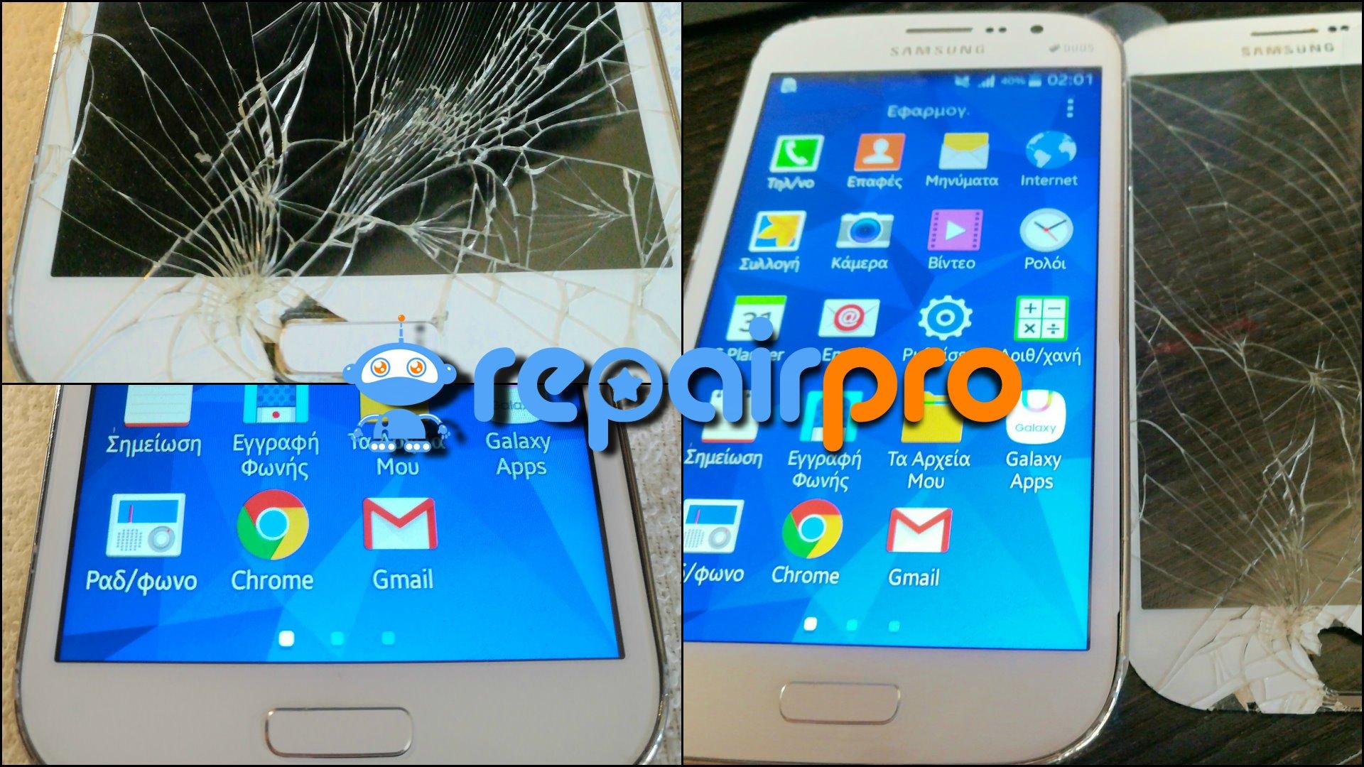 Digitizer Samsung Galaxy Grand Neo Plus I9060i 0